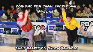 2016 DHC PBA Japan Invitational Match #1 - Chris Barnes V.S. Shota ... 2017 Grand Casino Hotel Resort Pba Oklahoma Open Match 5 Chris Barnes 300 Game South Point Geico Shark Youtube Pro Bowling Rolls Into Portland The Forecaster Marshall Kent Pbacom Japan 2016 Dhc Invitational 1 Vs Shota Vs Norm Duke Xtra Slow Motion Bowling Release Jason Belmonte Yakima Bowler Wins His Second Title In Three Tour Pbatour Twitter