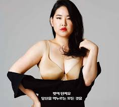 oogeewoogee korea u0027s first plus size model responds to the