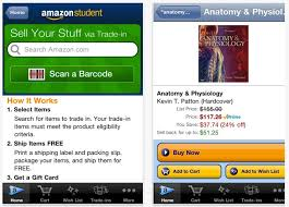 Amazon Launches New iPhone App for College Students