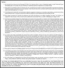 ADMINISTRACION DE CONSORCIOS