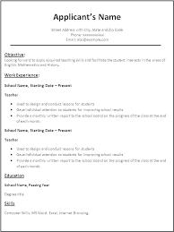 Resumes Samples For Teachers Elementary Education Resume Examples