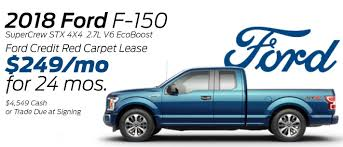Ford New Car Specials In Gresham, OR | Gresham Ford Price Specials Grand Ledge Ford New Used Dealership In Mi F150 Lease Specials Boston Massachusetts 0 Prices Finance Offers Near Prague Mn North Bay Serving On Dealer Truck Deals Wall Township Nj Red Mccombs San Antonios F350 And Wsau Wi Shamaley El Paso Car Me Al Spitzer Inc Is A Cuyahoga Falls Dealer New Car Kochf402lp1660x4 Koch 33 Incentives Near Marlborough Ma