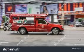 Chiang Mai Thailand May 2018 Panning Stock Photo (Edit Now ... Jake Paul Ohio Fried Chicken Song Feat Team 10 Official Music If You Had To Describe Your F150 With A Song Or Movie Title What Automotive Review Pickup Is Isuzus Swan In Us Passenger Road Legends 1948 Ford F1 Diecast Truck 1 18 Ebay Chevy Celebrates Ctennial New Pandora Radio Station Dj Dancing Video Led Sound 2017 Song Dc 12v 3 Automotive Air Raid Siren Horn Car Motor Driven A Brilliant Dealer Just Brought The Lightning Back Page 21 Kbec 1390 Mercedesbenz Xclass Wikipedia