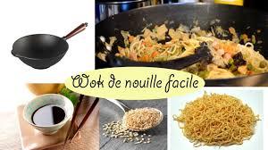 cuisiner avec un wok recette wok nouilles aux légumes facile
