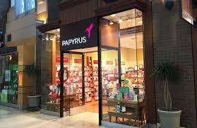 Christmas Tree Shop Natick Massachusetts by Massachusetts Papyrus Locations