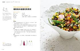 cuisiner 駱inards frais 朱雀文化 publishing co ltd