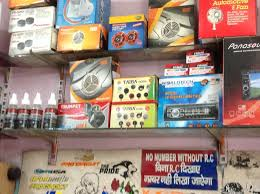 Ultimate Car Accessories, Tilak Nagar - Car Accessory Dealers In ... Ultimate Auto Exotic Car Sales Luxury Custom 12 Best American Muscle Cars Rare And Fast Website Truck Liner Coatings Accsories Bull Bars Leonard Buildings Suv The Camping Setup Youtube Alburque Nm Oe Style Bed Rail Cap Aftermarket Westin Automotive Hot Wheels Buy Tracks Gifts Sets Omaha Tool Boxes Utility Chests Uws