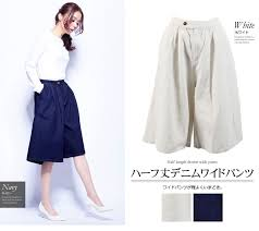 hongkongmadam rakuten global market moderately wide pants today