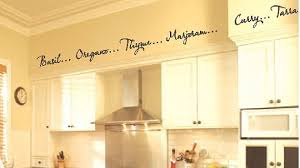 word art wall decals borders kitchen words spices wall border