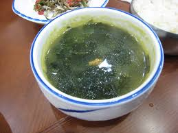 Haitian Pumpkin Soup Tradition by Traditional Korean Style Seaweed Soup Ethnic Foods R Us