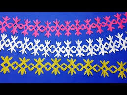 Paper Cutting DesignHow To Make Border Design Step By Steppaper