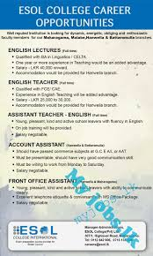 Front Desk Job Salary by Front Desk Clerk Hotel Salary Hostgarcia