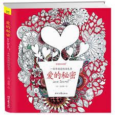 Secret Love Coloring Book Garden Estilo Para Aliviar El Estres Matan Graffiti Tiempo