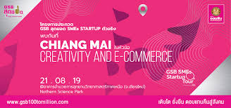 100 Design 21 GSB SMEs STARTUP ON TOUR Powered By HUBBA CHIANG MAI Eventpop
