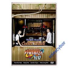 Coffee Prince No 1 Korean Drama 5 DVD Excellent English Subs Quality
