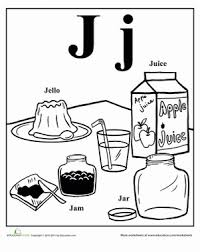 Words That Start With J Worksheet