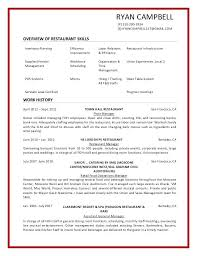 Busser Resume Bar Back Examples Server Objective Experience Example Good Samples