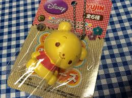 Disney Baby Winnie The Pooh by Thecuteshop Rare Disney Baby Squishy Winnie The Pooh Online