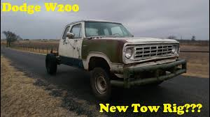 100 1975 Dodge Truck New Tow Rig W200 The Doge YouTube