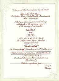 Baptism Decorations Ideas Kerala by 100 Reception Invitation Wording Wedding Reception