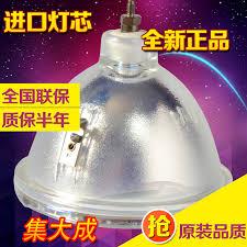 china osram hid china osram hid shopping guide at alibaba