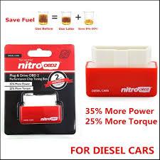 100 Performance Chips For Gas Trucks Obd2 Chip Save FuelDiesel Chevy Duramax Silverado 2500