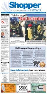 Christ United Methodist Pumpkin Patch Mobile Al by Karns Hardin Valley Shopper News 101916 By Shopper News Issuu