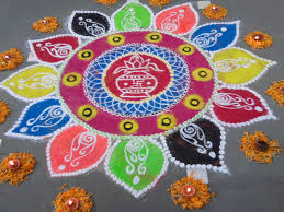 My Moments Of Heart....: Rangoli Desgins Best Rangoli Design Youtube Loversiq Easy For Diwali Competion Ganesh Ji Theme 50 Designs For Festivals Easy And Simple Sanskbharti Rangoli Design Sanskar Bharti How To Make Free Hand Created By Latest Home Facebook Peacock Pretty Colorful Pinterest Flower 7 Designs 2017 Sbs Your Language How Acrylic Diy Kundan Beads Art Youtube Paper Quilling Decorating