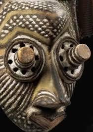 African Art Mask Unit Plan