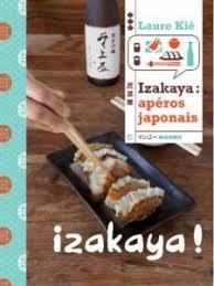 livre cuisine japonaise izakaya livre cuisine japonaise apéros japonais omelette