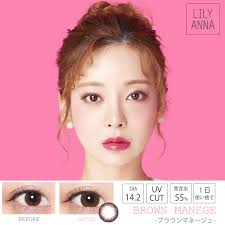 Colour Contact Lenses StunningLens