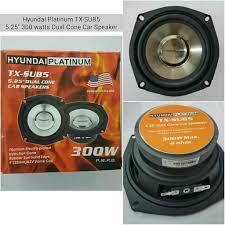 Car Speakers For Sale - Speaker For Cars Online Brands, Prices ...