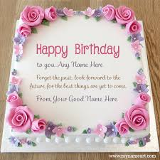 Create Happy Birthday Image With Name