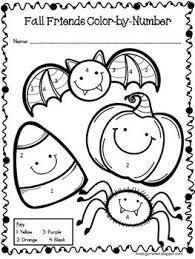 Halloween Multiplication Worksheets Coloring by Halloween Color By Number Freebie Teacherspayteachers Com
