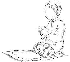 Muslim Boy Making Dua