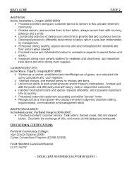 Server Job Description Resume Best Of Examples