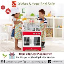 Hape Kitchen Set Malaysia by Early Learning Shop