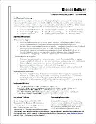 Resume Administrative Assistant Objective Examples Best Example Administration Office