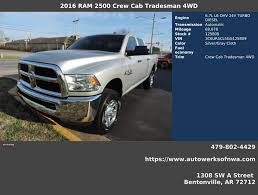 100 Charleston Craigslist Cars And Trucks Diesel For Sale In Fort Smith AR CarGurus