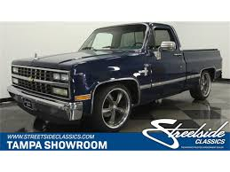 1986 Chevrolet Silverado For Sale | ClassicCars.com | CC-1082473
