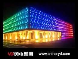 led building lighting rgb led wall washer