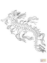 Sea Dragon Coloring Pages Gallery Ideas