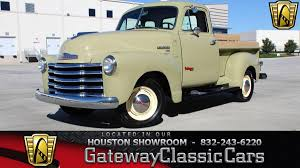 1951 Chevrolet 3100 For Sale #2218597 - Hemmings Motor News