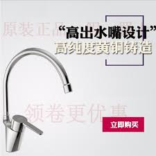 Foot Pedal Faucet American Standard by Usd 191 77 American Standard Sanitary Ware Cf 5623 360 Degrees