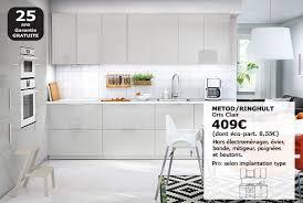 meuble ikea cuisine meuble haut cuisine système metod ikea