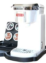 Keurig K250 White Single Serve Travel Size Compact K Cup Coffee Maker Brewing System Machine With