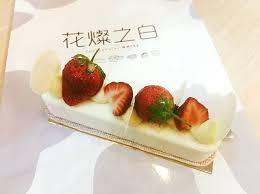 cuisine mont馥 聯馥食品gourmet s partner home