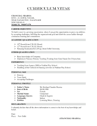 Resume Example Format Examples Resume Format Template Cv Type Word ... How To Make A Resume The Visual Guide Velvet Jobs Functional Template Examples Complete Cashier Skills Section Example Additional Cocu Seattlebaby Co Rumesoft Office Suite Computer Microsoft Elegant Types Of Atclgrain Different Put On A Best 2019 Free Templates You Can Download Quickly Novorsum Pin By Pat Alma On Taxi Sample Resume Format Typing Cv Type Word Awesome Job