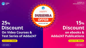 Flat 25% Off On Adda247 Video Courses, Test Series & EBooks ... Hd Supply Home Improvement Solutions Coupons Soccer Com Wpengine Coupon Code 3 Months Free 10 Off September 2019 Payback Real Online Einlsen Coffee Market Ltd Coupon Cpo Code Ryobi Pianodisc The Tool Store Juice It Up Pioneer Lanes Plainfield Extreme Sets Dewalt Promotions Bh Promo Race View Cycles Hills Prescription Diet Id Cp Gear Free Fish Long John Silvers