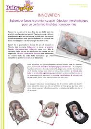 siege babymoov communiqué de presse coussin réducteur morphologique